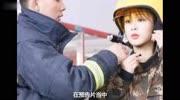 《烈火英雄》 杨紫:我用这部作品向父亲致敬!