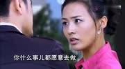 夏家三千金:鄭羅茜找徐正溪幫忙,徐正溪當場拒絕,太霸氣了!