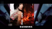 【张晋】【九龙不败】「流浮山警署」花絮