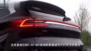 奇瑞艾瑞澤兩款新車上市 主打年輕消費者