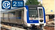 北京地鐵2號線進站