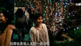 「心花路放」預告 黃渤徐崢演繹荒誕喜劇