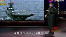日本海军:我们的航母不具备攻击性,是专门用于防卫的