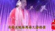 豫劇《花喜鵲》常言說虎毒不把仔吃掉,王燕演唱