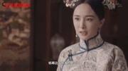 楊冪時隔8年后再演清宮戲,將和鄧倫李易峰合作?網友:坐等官宣