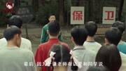 猛龙出击 电影版, 梁火龙功夫电影 不同李小龙、甄子丹、成龙吴京