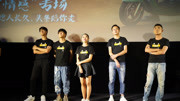 驚人!彭昱暢自費路演 因番位與《小小的愿望》片方解約