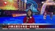 上海旅游節景點半價,可迪士尼卻有奇葩規定,網友:太坑了!