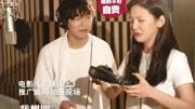 《友情以上》(2019) 中文定檔預告片