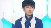 王俊凱個人演唱會批文發布+與粉絲相約藍海