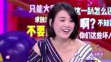 奇葩说第4季之马思纯曝金马奖内幕与周冬雨互怼