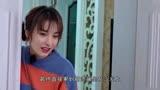 《你怎么這么好看》節目中,吳昕遇到四胞胎反應亮了,簡直太難了