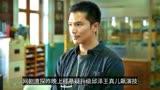 網劇《唐人街探案》開播,劇情高能懸疑升級