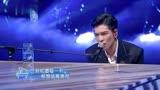 萧敬腾《全是爱》最优的我们 全球新歌首唱 弹钢琴的样子太优雅了