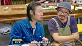 乐队我做东之旅行团揭与盘尼西林恩怨 韦伟被曝制作《董小姐》