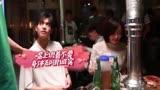 下一站是幸福:宋茜與宋威龍拍吻戲,第一次姐姐比較害羞嗎!