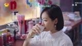 3940預告【復合無望,元宋和新歡談戀愛?!】下一站是幸福?