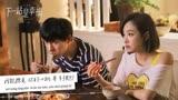 何奕晨《左手的溫柔》【下一站是幸福 Find Yourself OST 電視劇熱戀主題曲】官方動態歌詞MV (無損高音質)