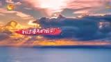下一站是幸福花絮:王耀慶在線展現什么叫做真正的妖嬈!