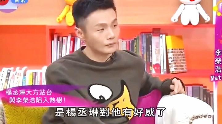 杨丞琳李荣浩终官宣领证4年恋爱高强度撒糖修成正果