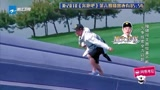 奔跑吧兄弟:陳赫、鄧超太搞笑了