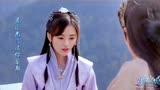 SNH48鞠婧祎《九州天空城》插曲《醉飛霜》