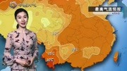 4月7日天气预报 南方降雨减少多地将迎阳光 华北东北有明显降温