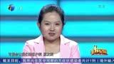 非你莫屬2020:求職者上臺穿粉色衣服被馬銳品評價膚淺顯胖