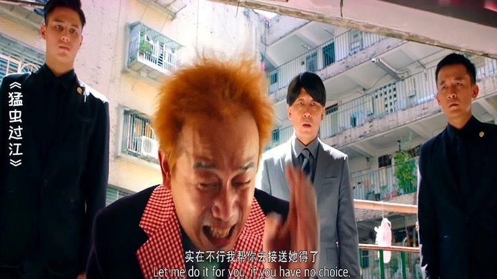 盤點:影視劇中討債爆笑名場面,潘斌龍這討債方式讓人哭笑不得