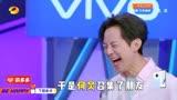 #快樂大本營# 預告 嘉賓 張杰 林允 ...