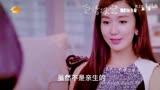 電視劇《愛情珠寶》用湖南衛視的方式打開