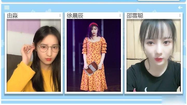 【SNH48】TeamSII 2020年5月3日 由淼 徐晨辰 邵雪聰 口袋直播合輯