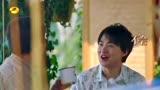 張子楓-向往的生活第四季第一期甜甜素材cut