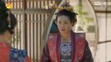 #清平樂#預告61 62:徽柔出嫁,徽柔...