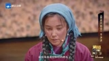 巔峰對決:李冰冰為了癱瘓前夫嫁給60多歲老頭,感動現場所有人