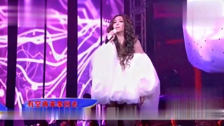 張惠妹經典歌曲《我可以抱你嗎》