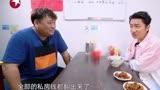 #親愛的來吃飯# 王祖藍這個售后我喜歡,...