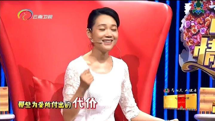 中國情歌匯:周群現場演唱一段歌曲,讓周詩穎無話可說