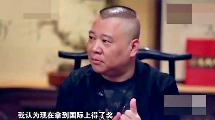 高曉松驚人語錄,郭德綱談與高曉松吃飯:把投資方嚇得臉都綠了!