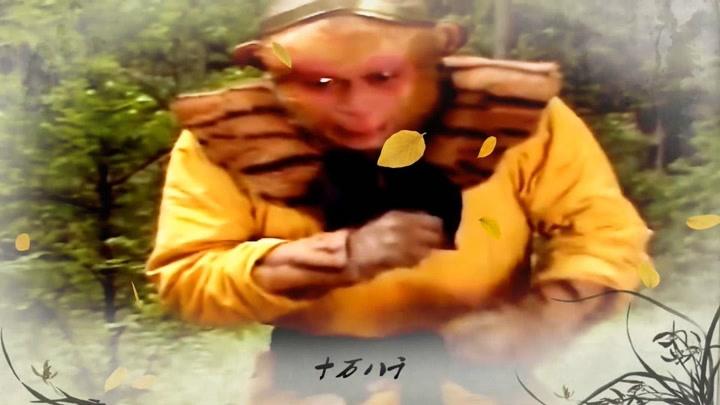 經典熒幕形象:六小齡童版孫悟空混剪,他就是齊天大圣美猴王!