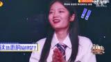 【天天向上】印小天跳偶像練習生主題曲EiEi超驚喜