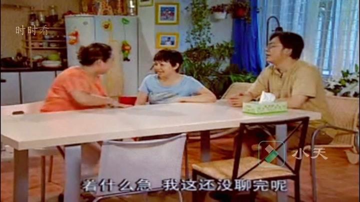 家有兒女:胖嬸來夏家做客,不按自己當外人,引起夏家反感