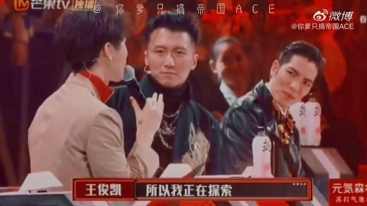 【7-1王俊凱】從開始到未來,只為王俊凱