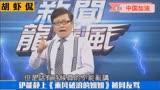 臺灣節目:伊能靜參加《乘風破浪的姐姐》,人設崩塌遭網友痛批