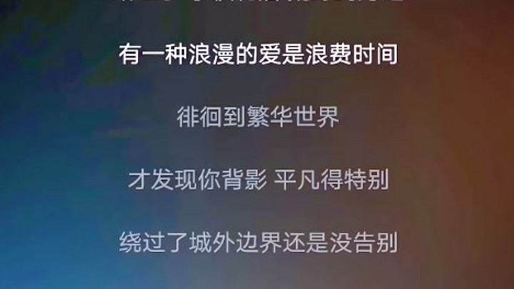 林宥嘉 兜圈 太好聽了!經典流行音樂 音樂推薦 第四彈