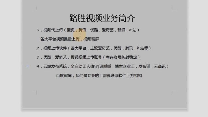 羅振宇得到app的推廣視頻