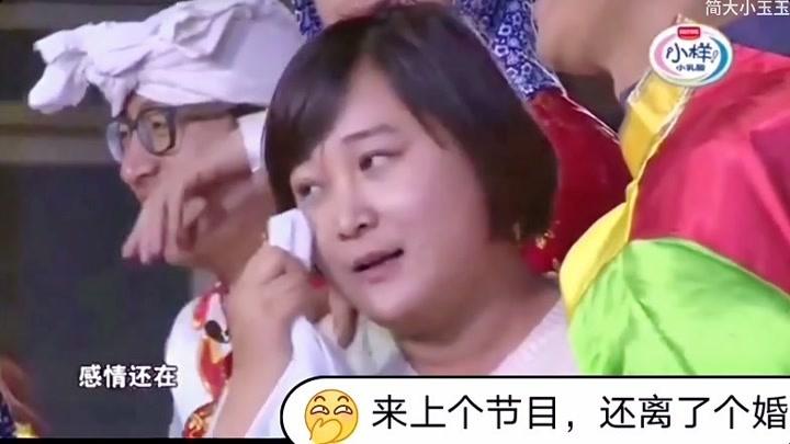 【這就是生活】明道&賈玲。道哥道嫂離婚后的甜蜜生活。大型連續劇第三集。