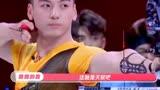 [超新星全运会]第3季陈哲远|练七八次要能那样,我直接给他跪下!奶拽的样子太帅了!!!