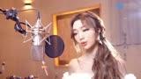 火箭少女101李紫婷 - 云上戀(《漂亮書生》網絡劇主題片尾曲)