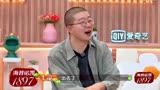 """做家務的男人第2季:范丞丞郭麒麟遇""""神秘生物""""大驚失色"""